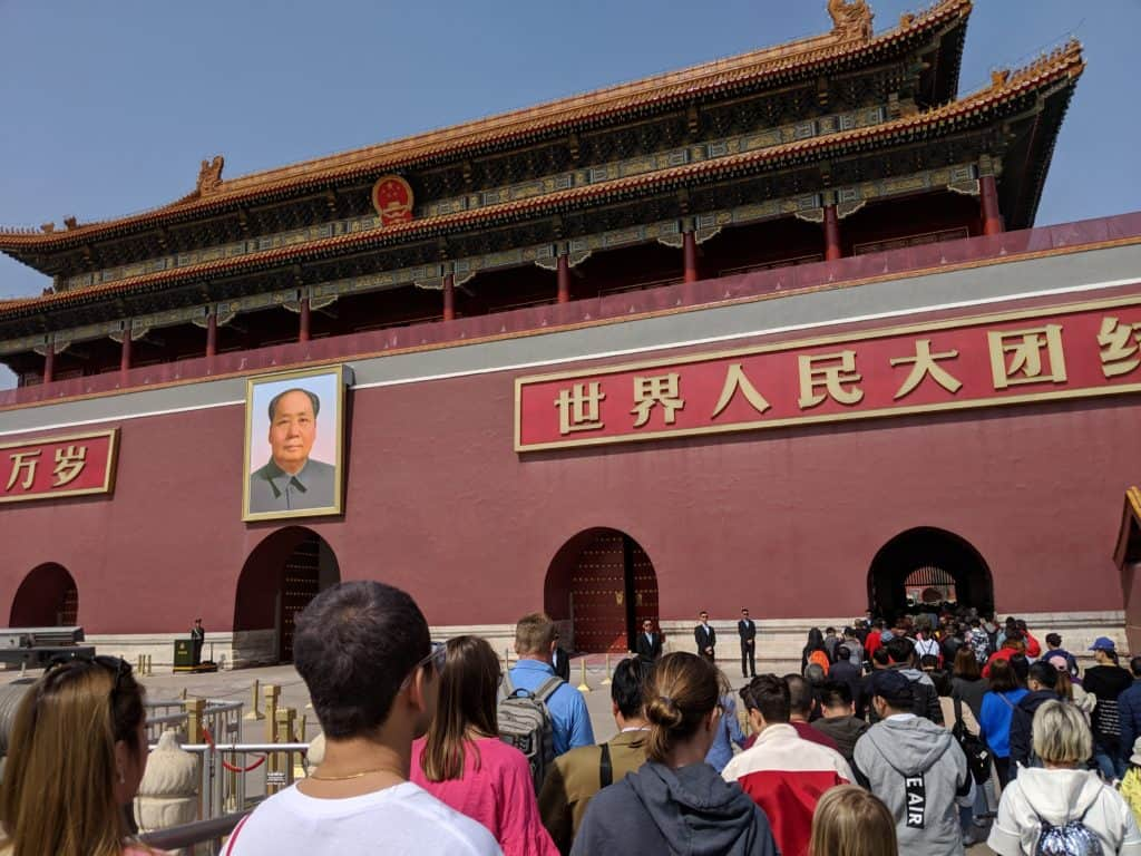 What to see in Beijing - The Forbidden City