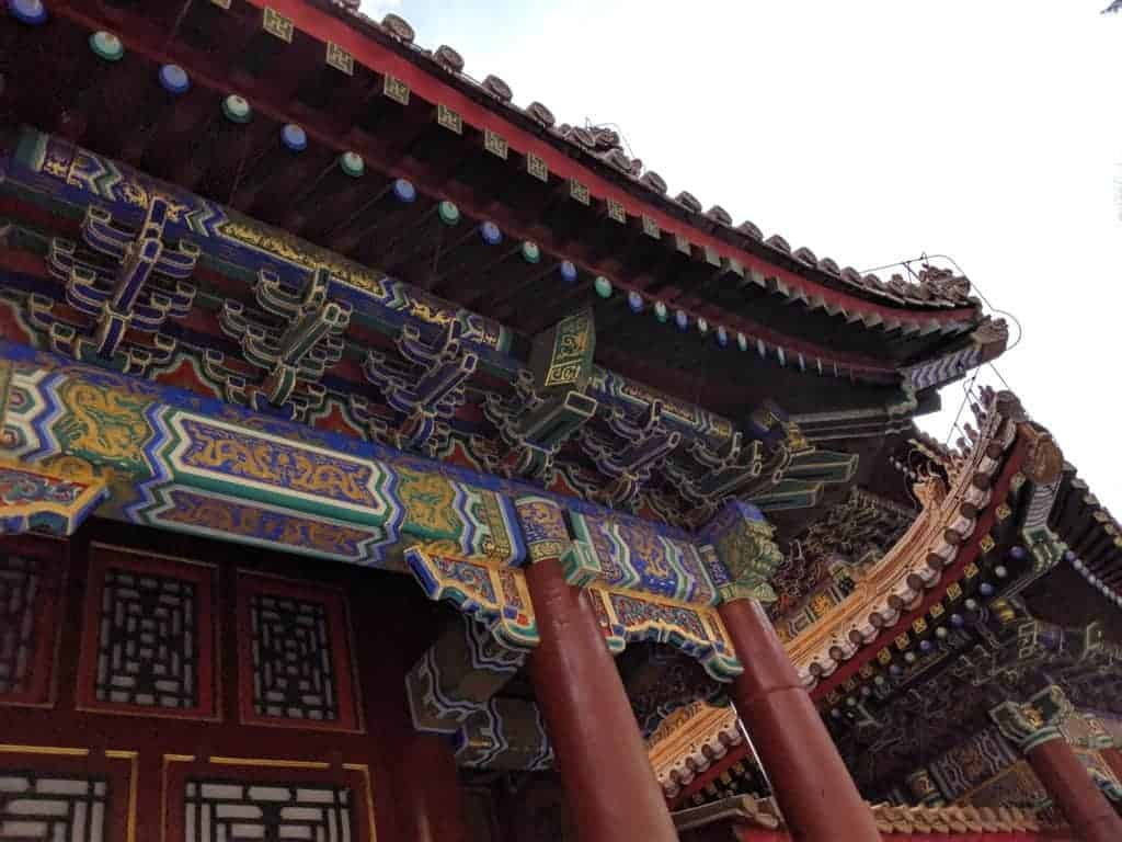 The Summer Palace What to see in Beijing