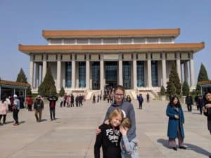 Chairman Mao's Mausoleum - What to see in Beijing