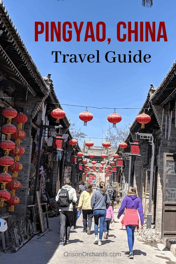 Pingyao China Travel Guide