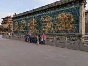 Nine Dragon Screen Datong China