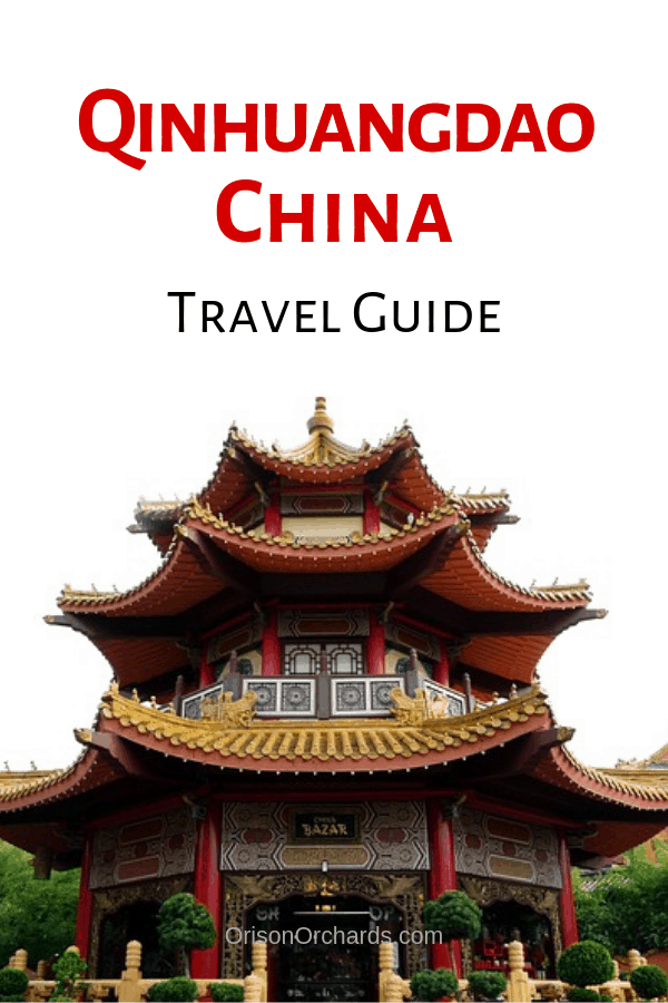 Qinhuangdao China Travel Guide